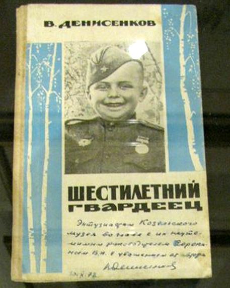 Алешков книга