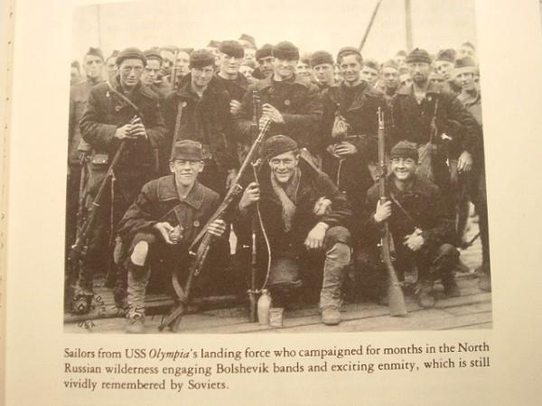 Американские охотники на большевиков
