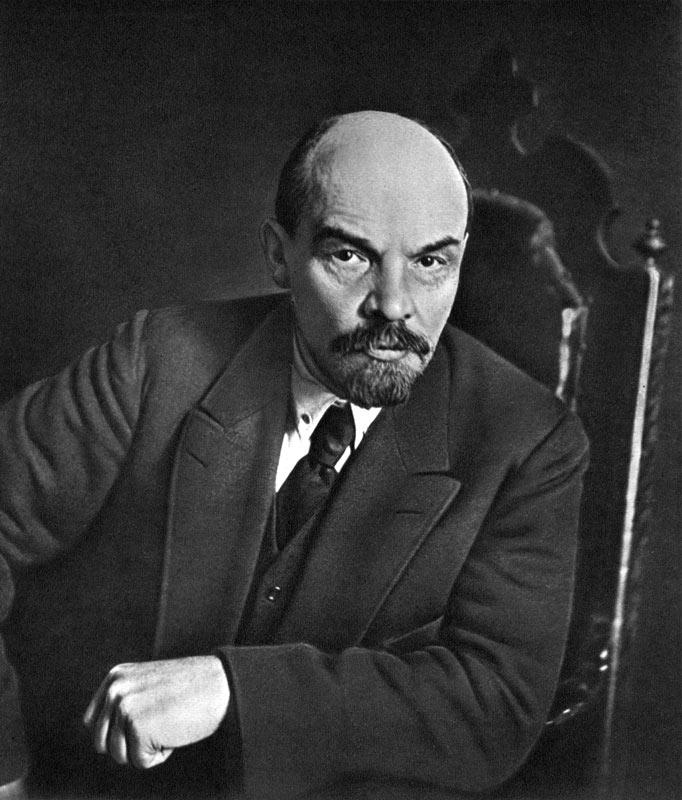 Ленин ВИ-1