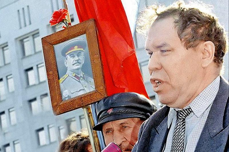 Лев Рохлин на митинге