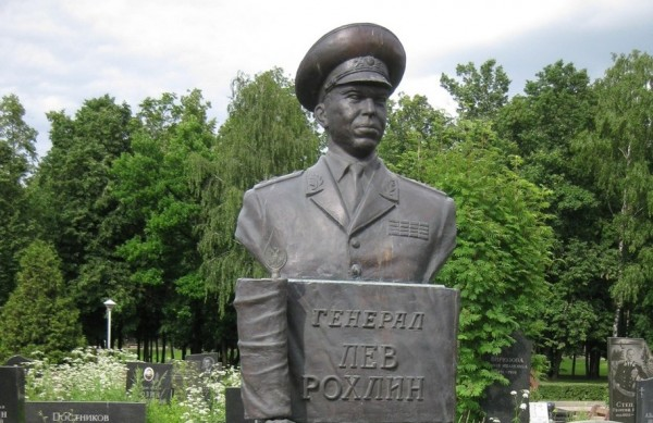 Лев Рохлин - памятник
