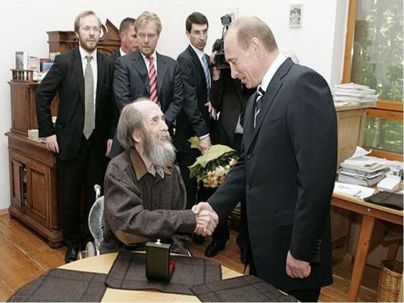 Путин и солженицын