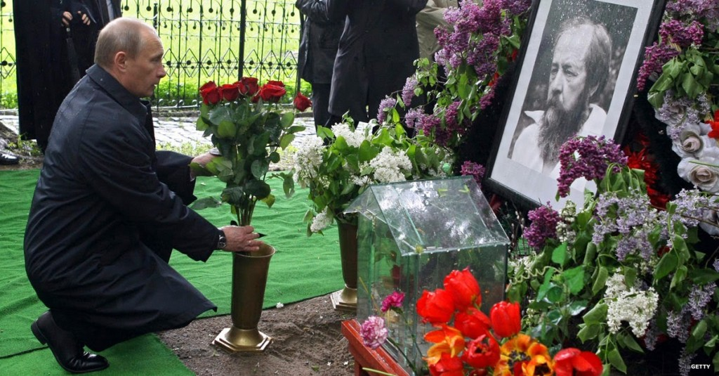 Путин возлагет цветы на могилу солженицына
