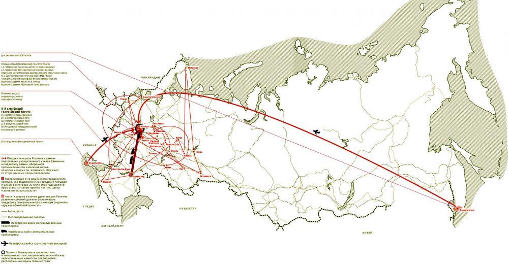 Рохлин - карта