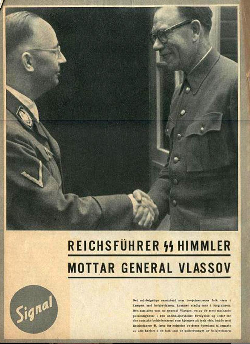 Гимлер и Власов
