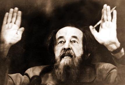 Солженицын-1