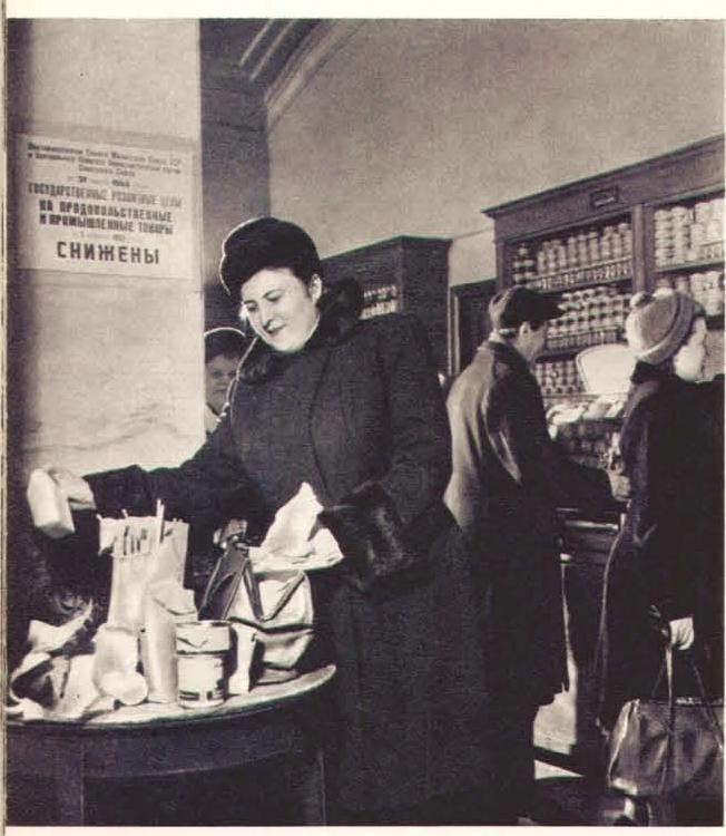 Сталинское снижение цен2