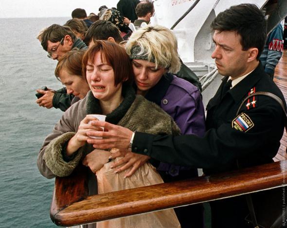апл курск-жены моряков