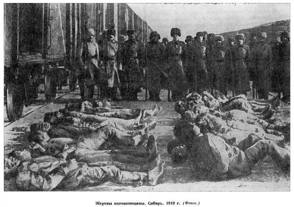 белый террор - жертвы колчаковцев