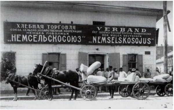 экономика Ленина и Сталина - монополия на внешнюю торговлю