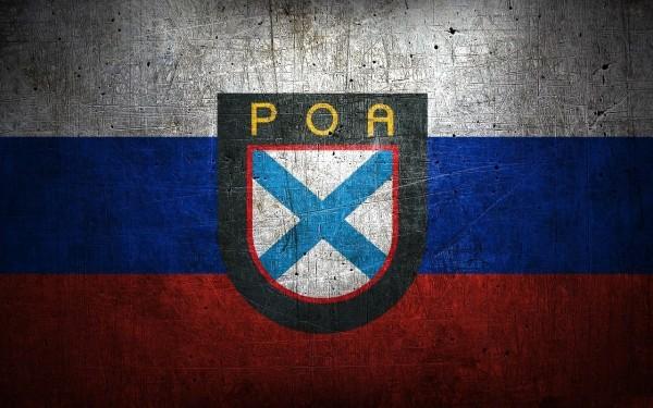 флаг триколор роа