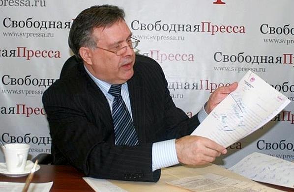 илюхин о фальсификации исторических документов