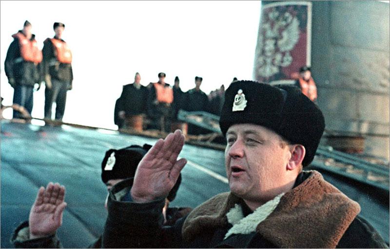 капитан курска(1)