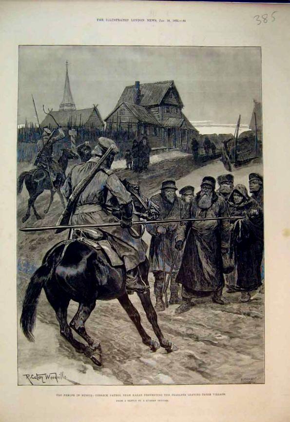 крестьяне РИ2