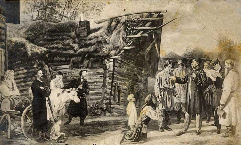 крестьяне ри1