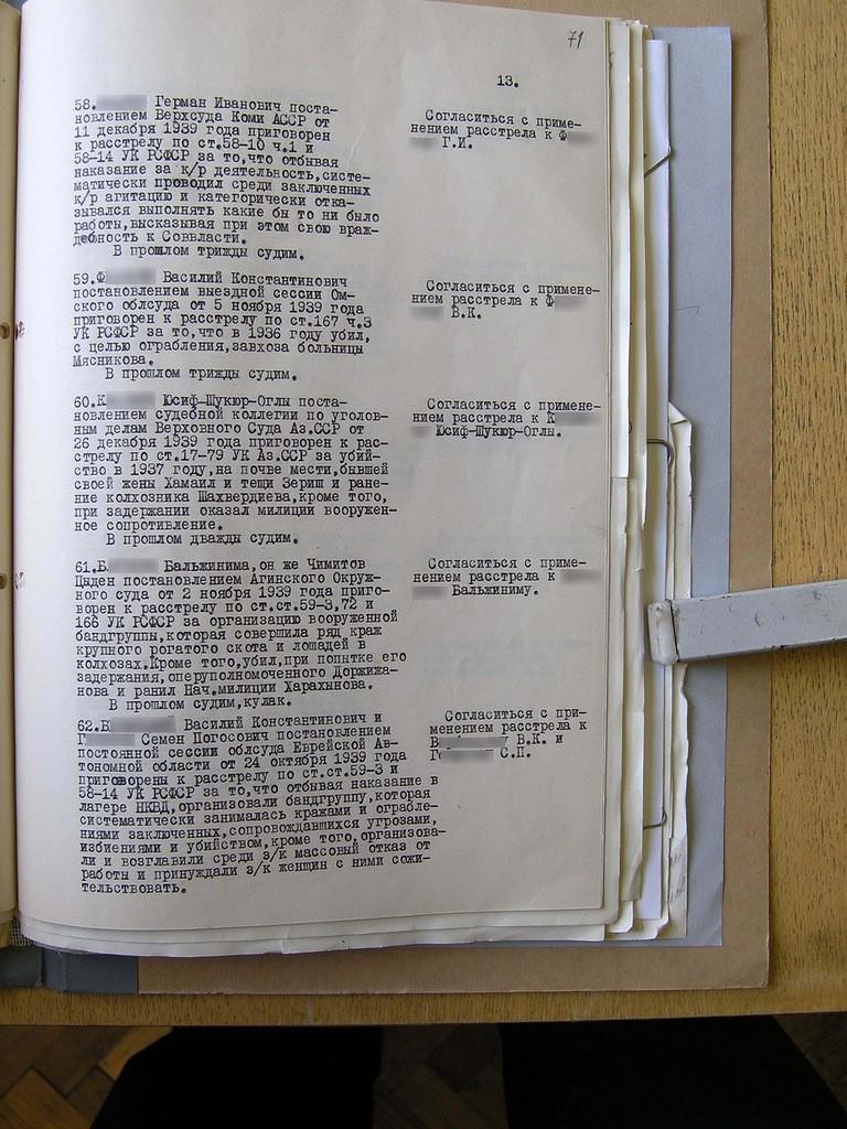 невинные жертвы сталинских репрессий-12