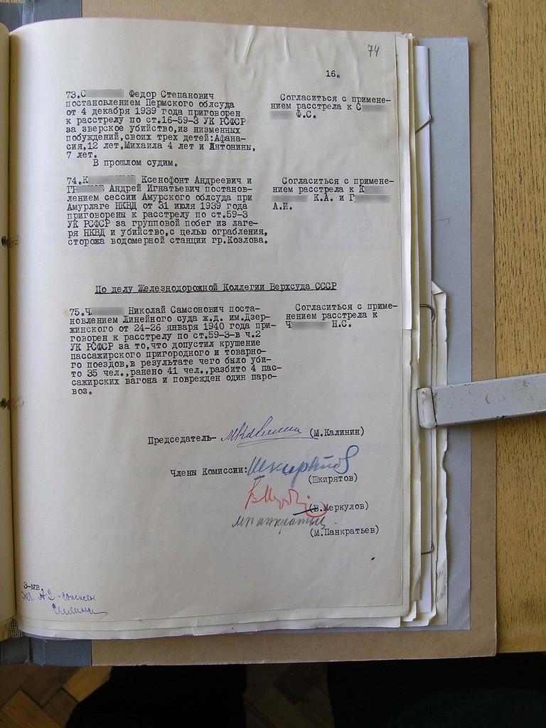 невинные жертвы сталинских репрессий-15
