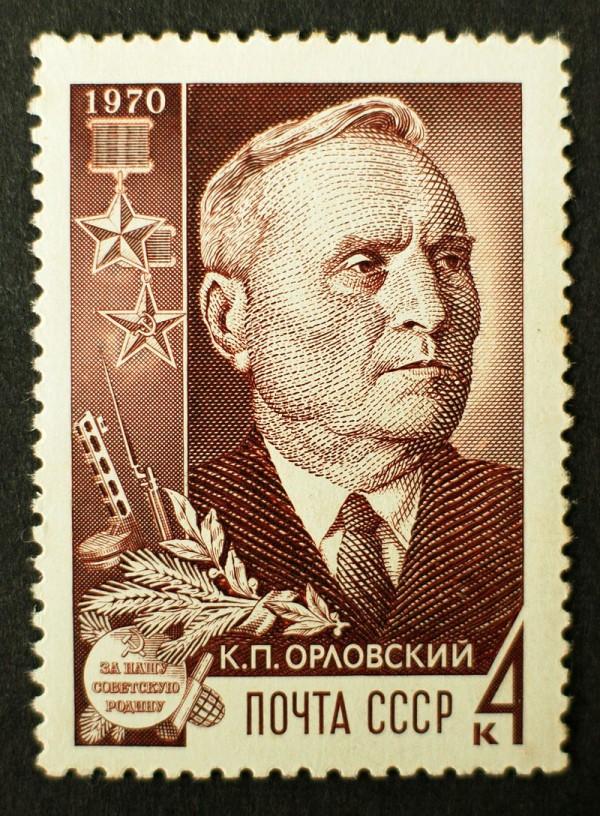 орловский марка