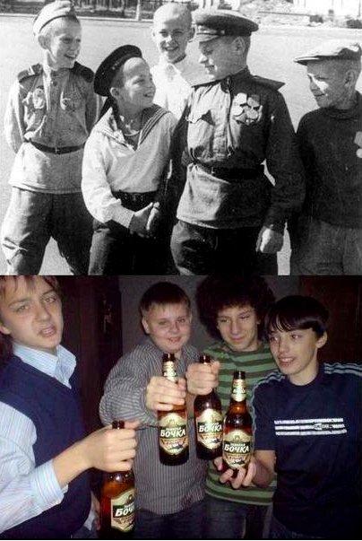 отличие СССР от РФ - дети