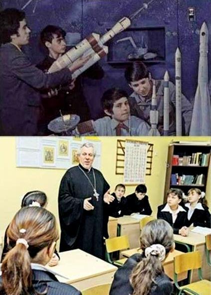 школа ссср и рф-1