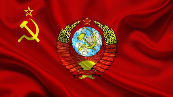 ссср флаг!!!!! герб!!!! - копия (2)
