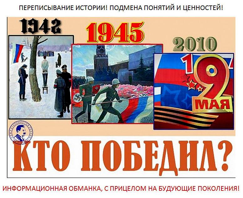 """Во Львове прошел """"Марш величия духа"""", посвященный годовщине образования дивизии """"Галичина"""" - Цензор.НЕТ 5658"""