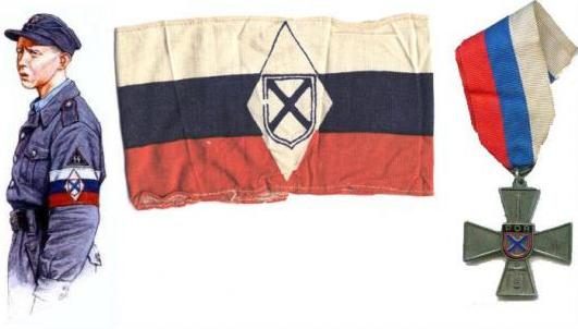 власовски триколор флаг россии