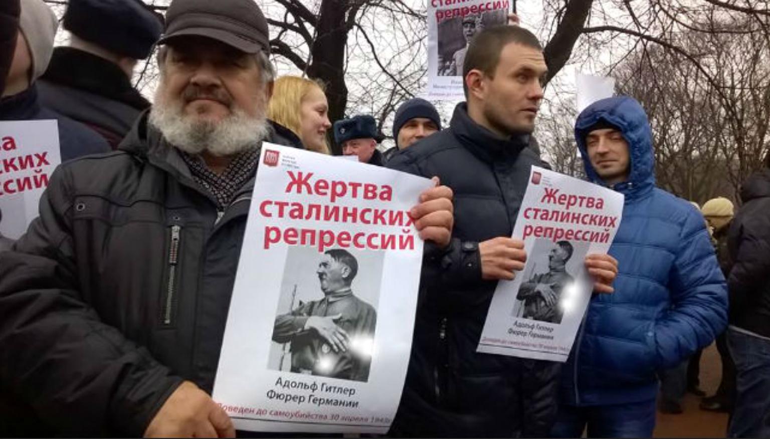 zhertva-stalinskih-repressii-gitler