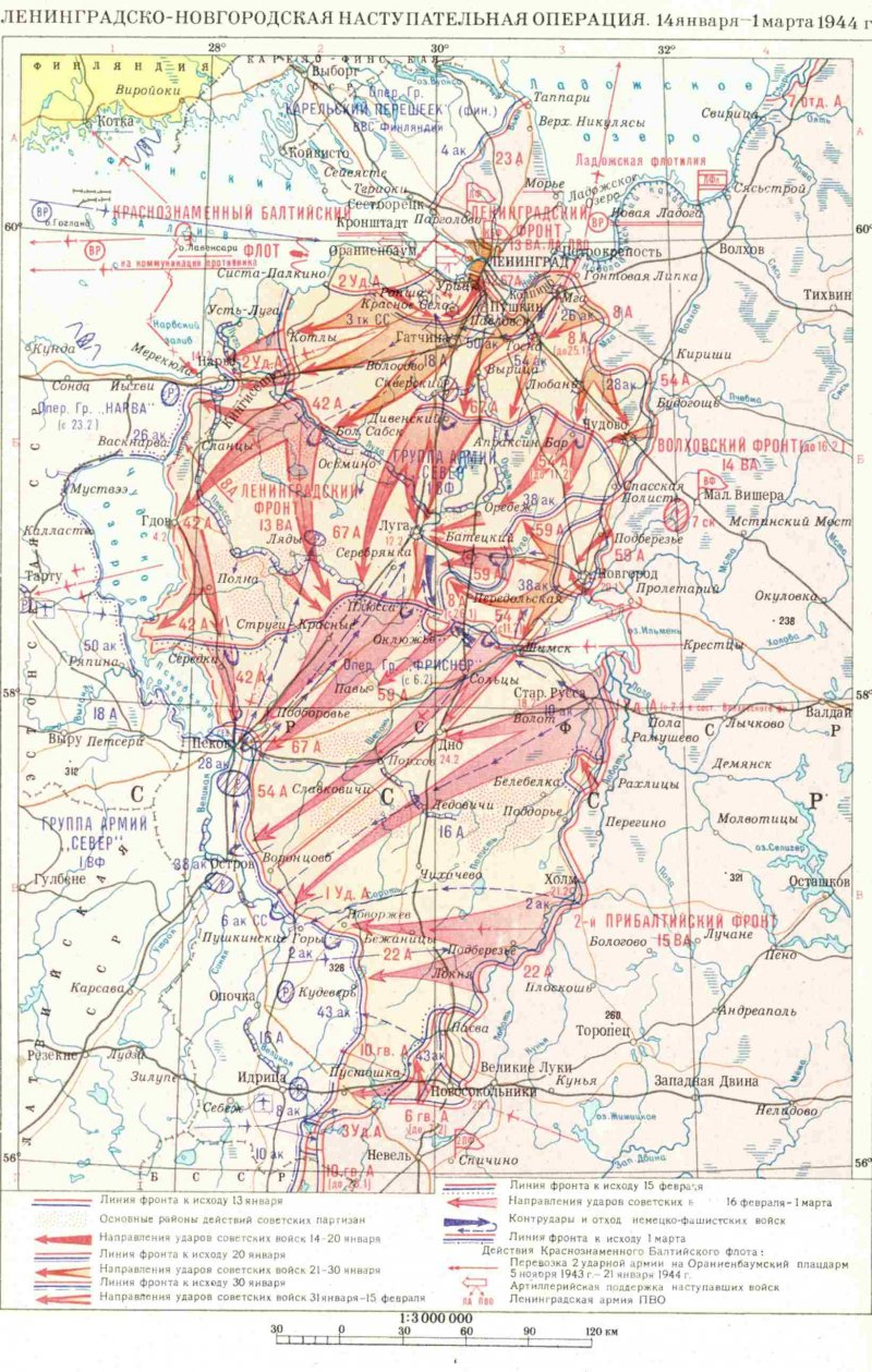 1-й сталинский удар карта