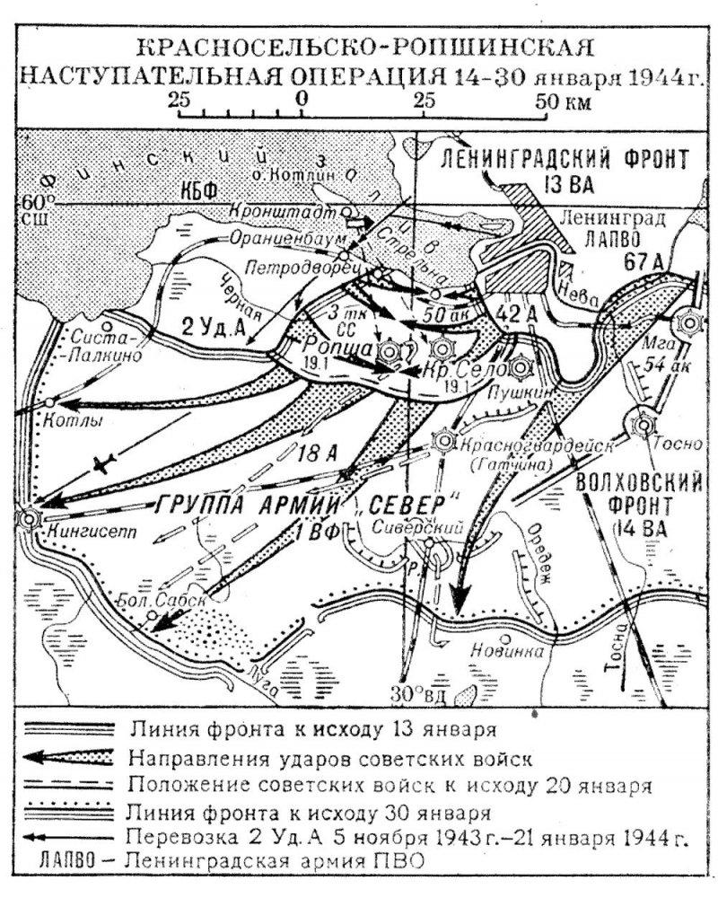1-й сталинский удар карта1