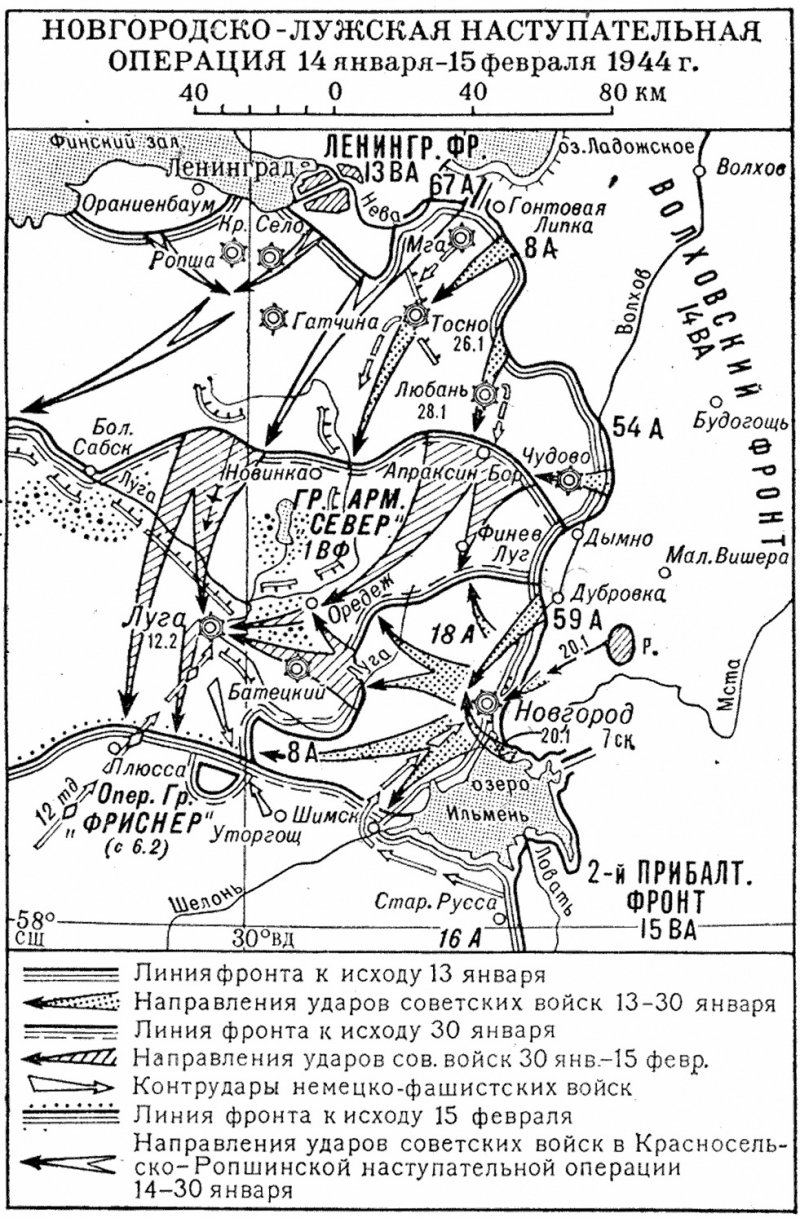 1-й сталинский удар карта2