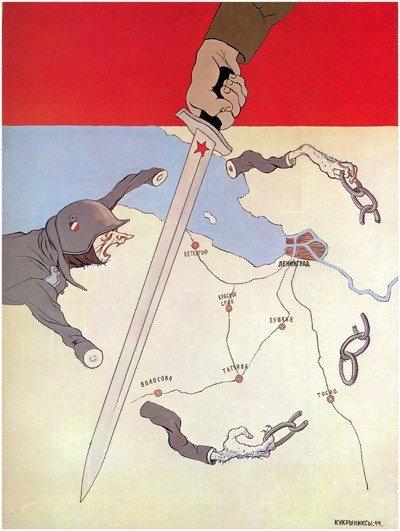 1-й сталинский удар плакат