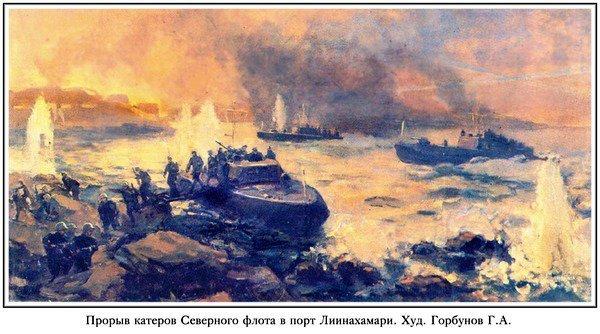 10-й сталинский удар - картина - прорыв катеров СФ