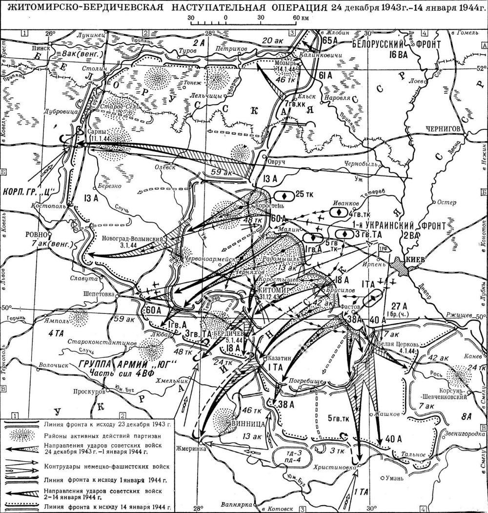 2-й сталинский удар карта