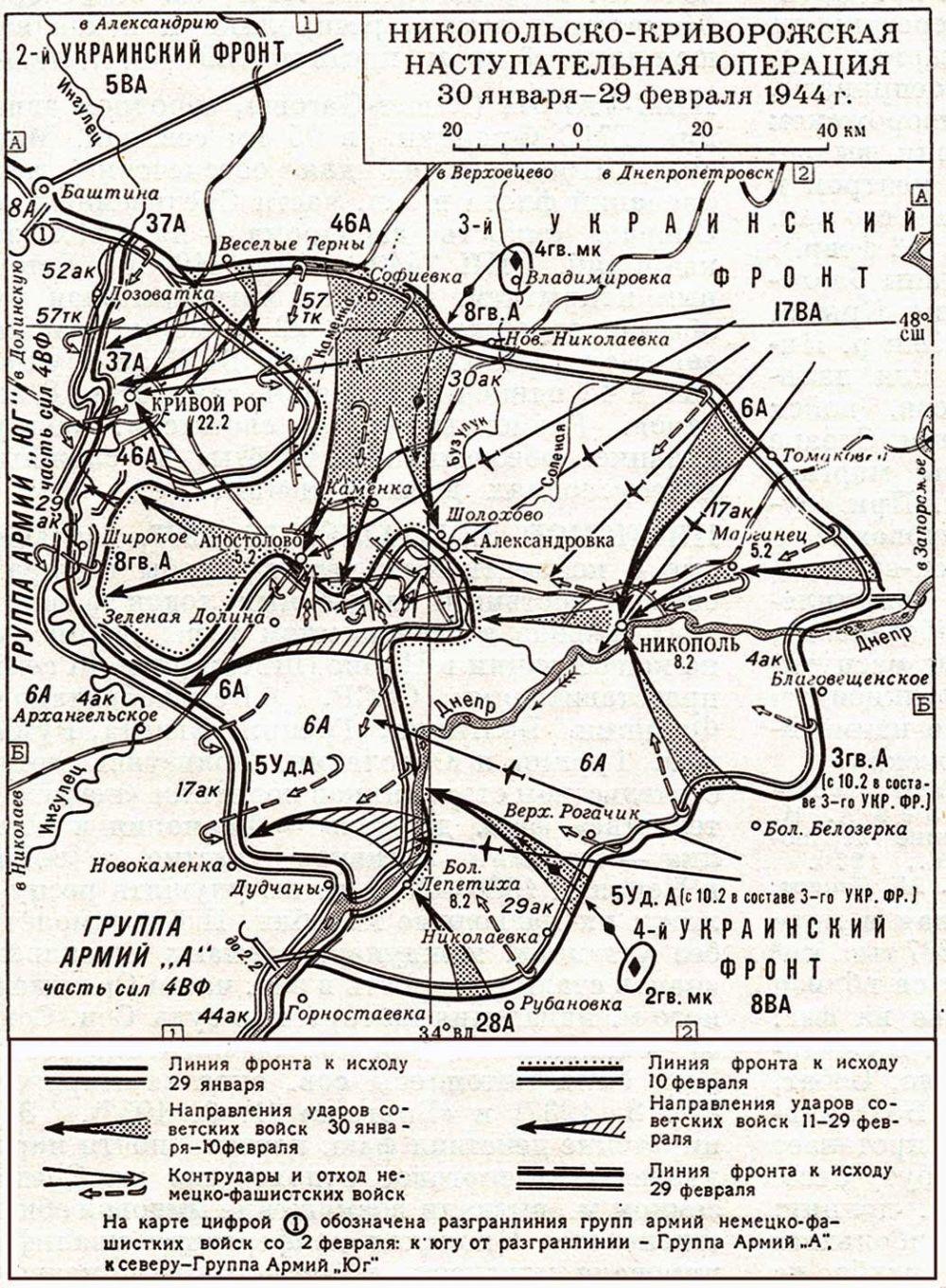 2-й сталинский удар карта3