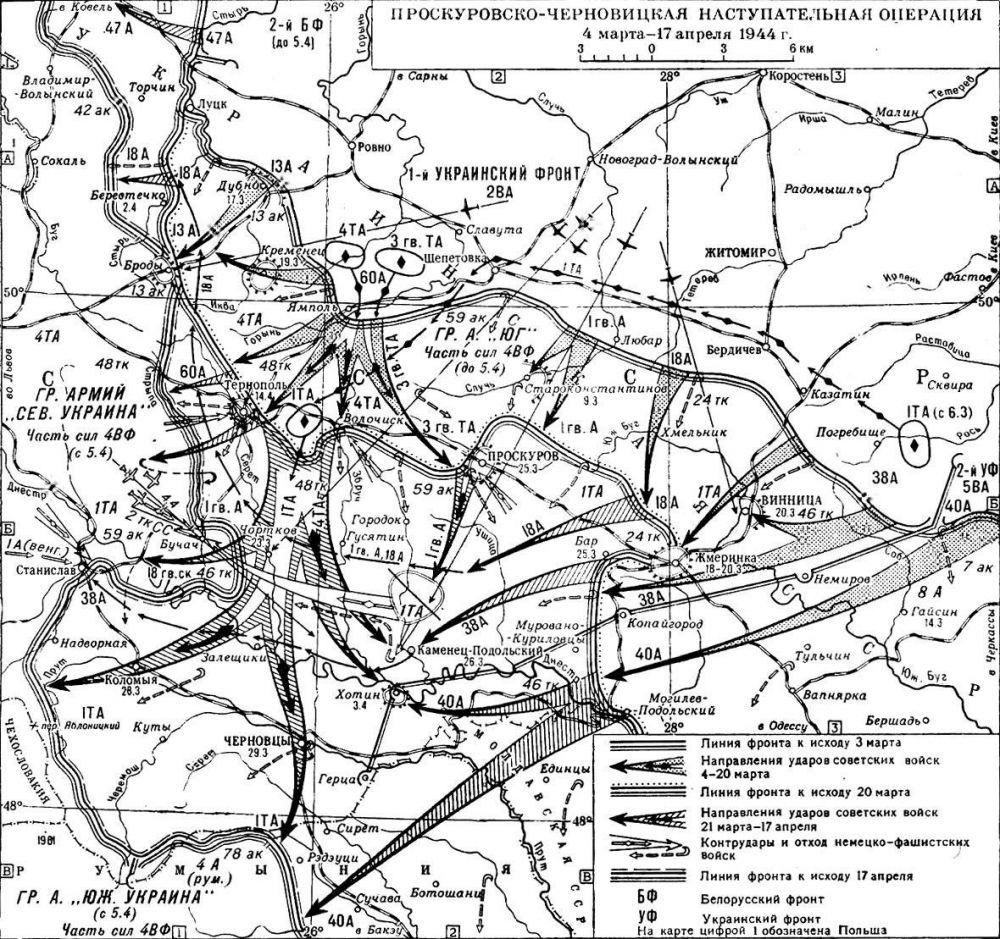 2-й сталинский удар карта4