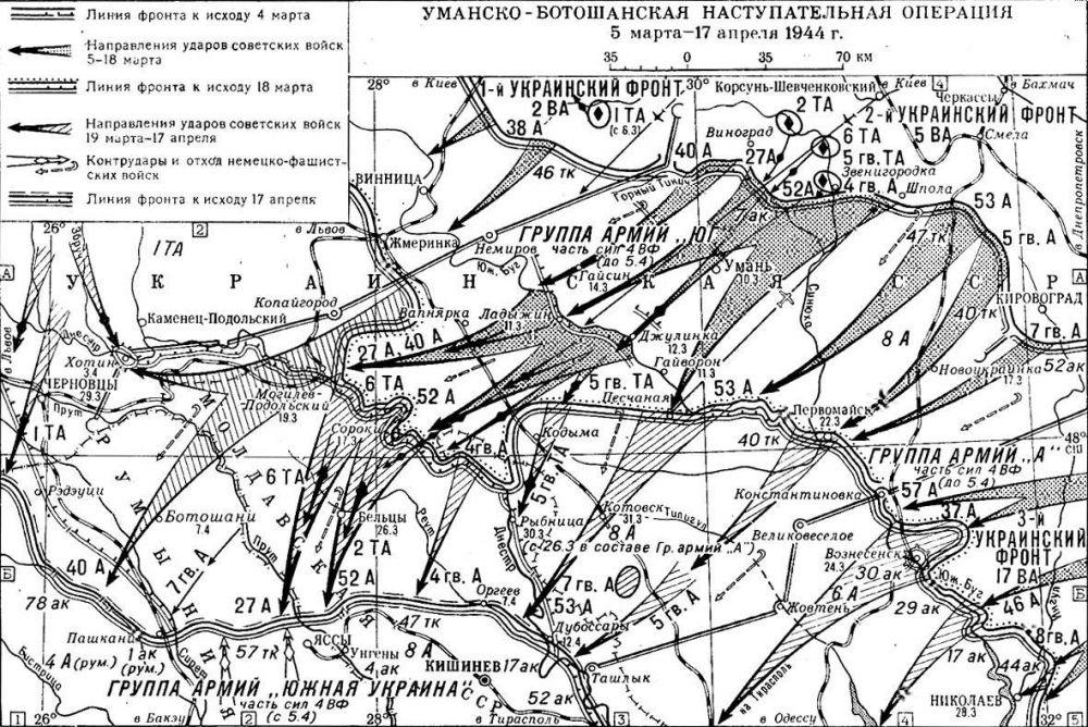 2-й сталинский удар карта5