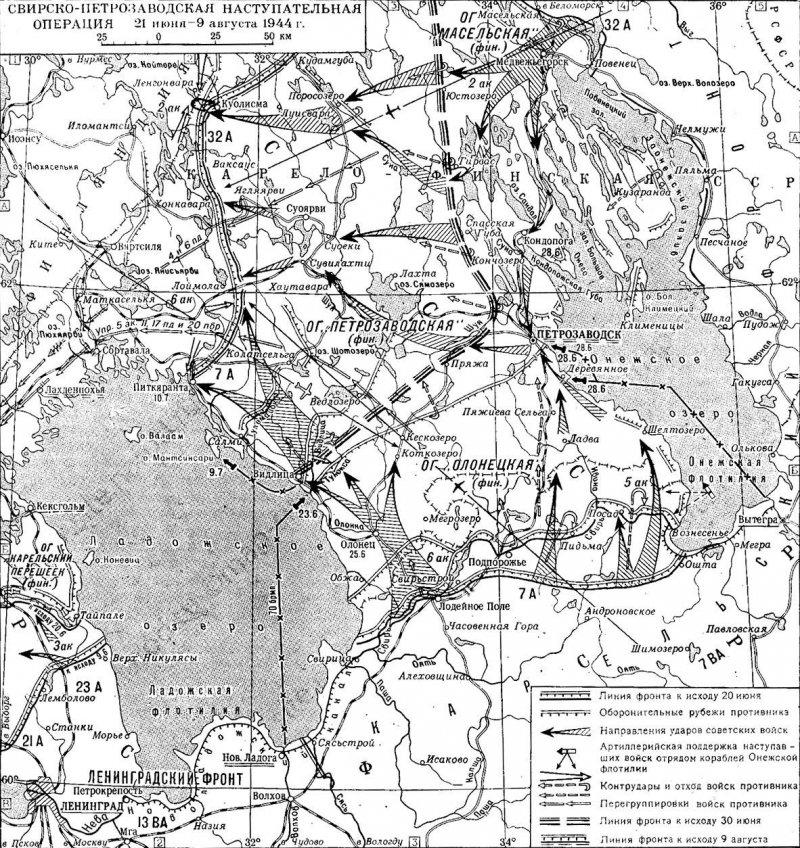 4-й сталинский удар карта1