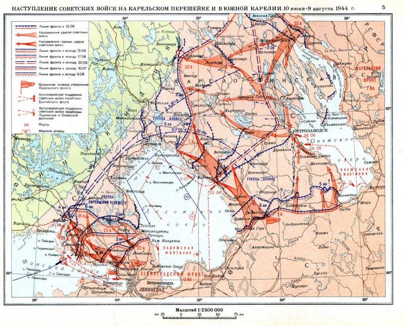 4-й сталинский удар карта2