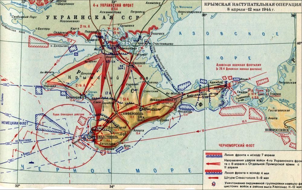 4-й сталинский удар карта3