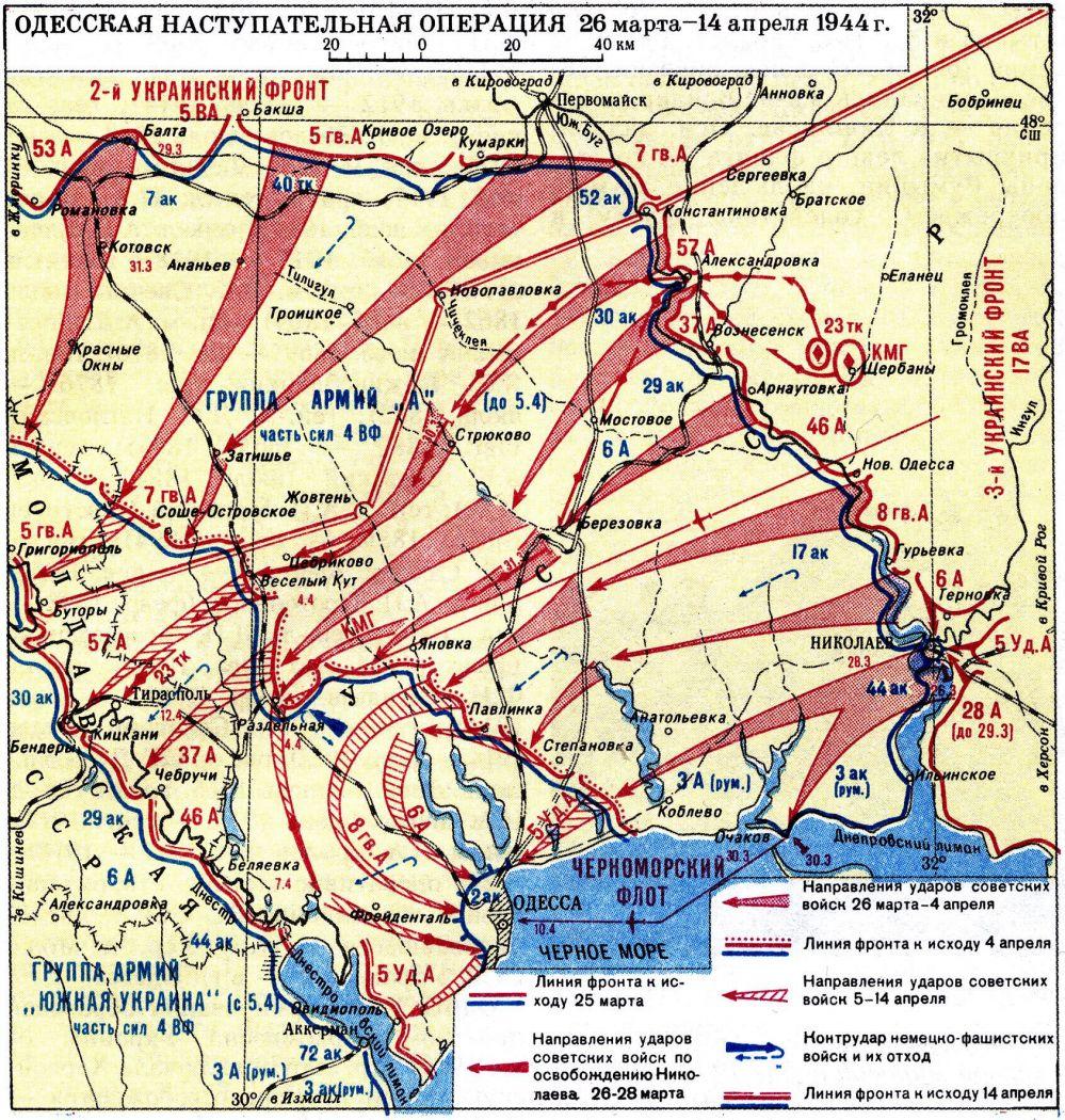 4-й сталинский удар карта5