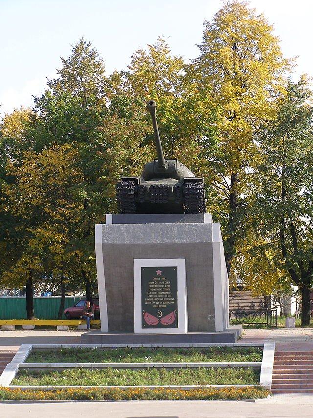 5-й сталинский удар Памятник экипажу Павла Рака в Борисове
