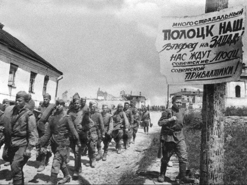 5-й сталинский удар Советские солдаты проходят через освобожденный Полоцк