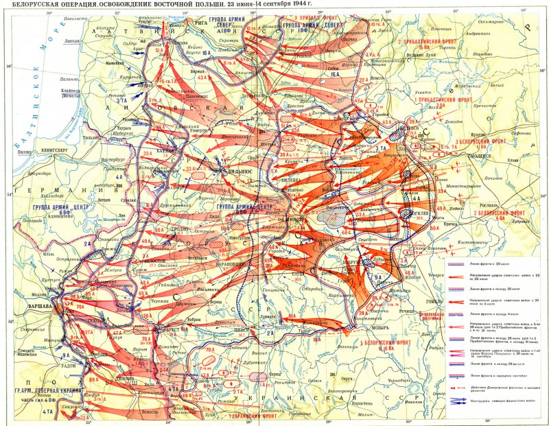 5-й сталинский удар карта
