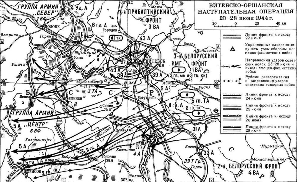 5-й сталинский удар карта1