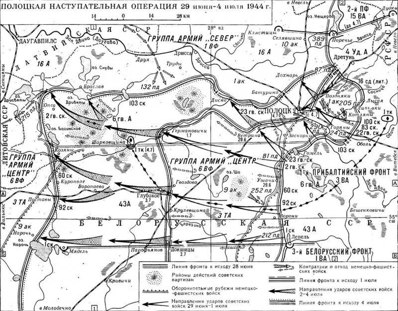 5-й сталинский удар карта4