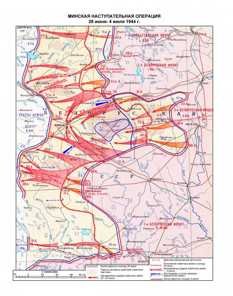 5-й сталинский удар карта5