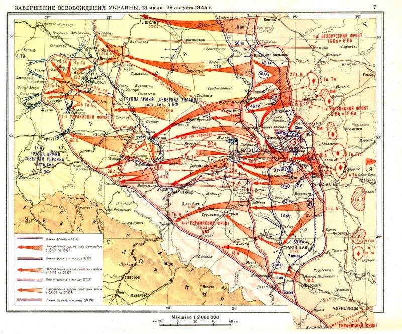 6-й сталинский удар Карта