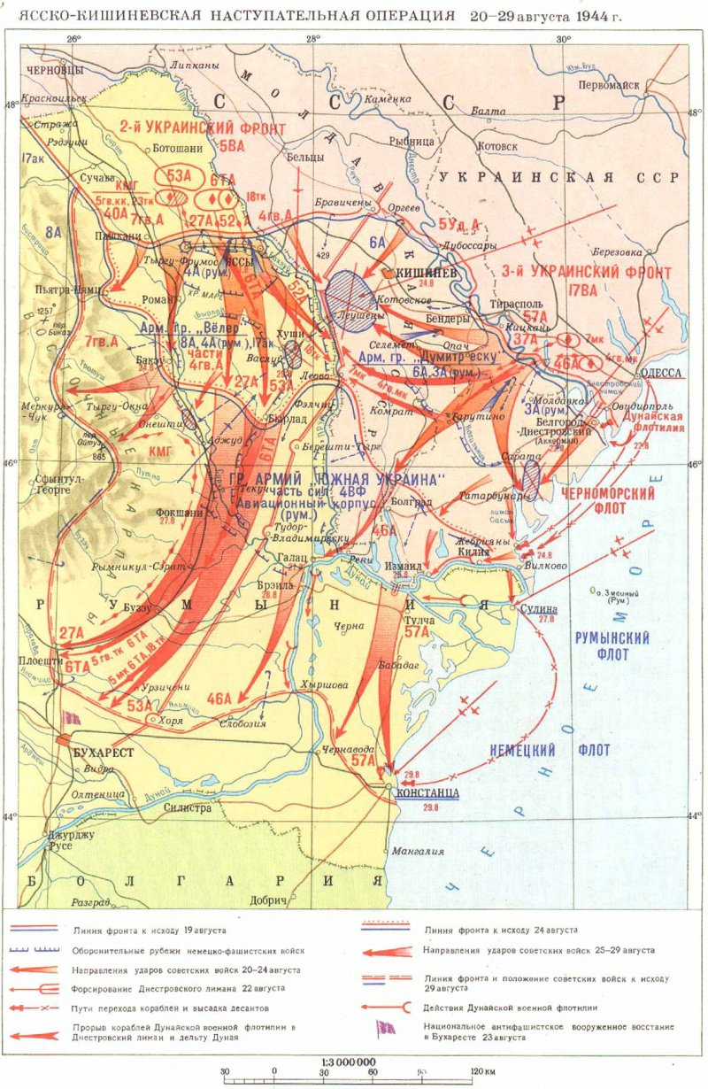 7-й сталинский удар карта