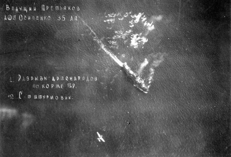 8-й сталинский удар - Самолет-штурмовик Ил-2 ВВС Балтийского флота атакует немецкое судно у берегов Восточной Пруссии